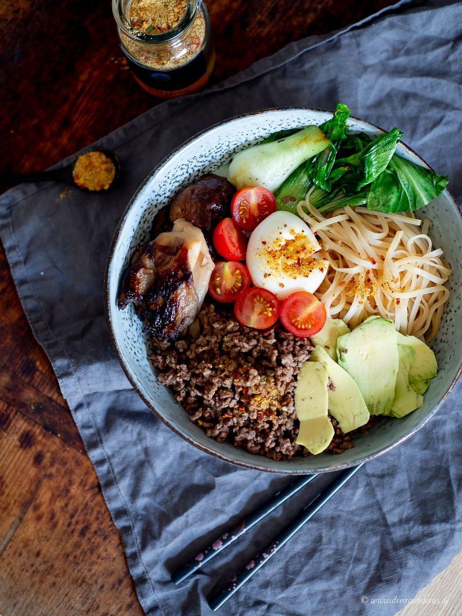 Thai Beef Bowl - ein gesundes und schnelles Rezept für jeden Tag!