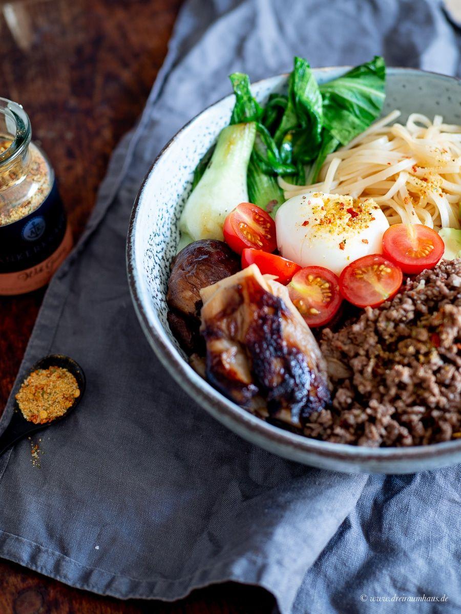 Küchengeflüster für den Alltag: Thai Beef Bowl - ein Knaller!